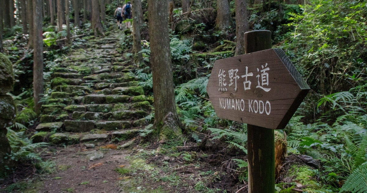 Image result for kumano kodo imperial route